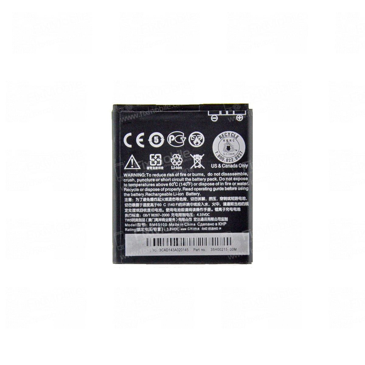 Аккумуляторная батарея для HTC Desire 320 BM65100