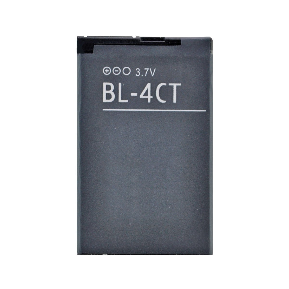 Аккумуляторная батарея для Nokia 6700s BL-4CT