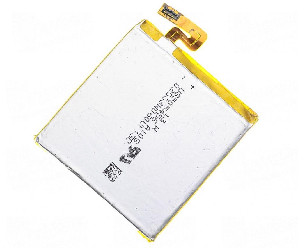 Аккумуляторная батарея для Sony Xperia Ion (LT28i) LIS1485ERPC